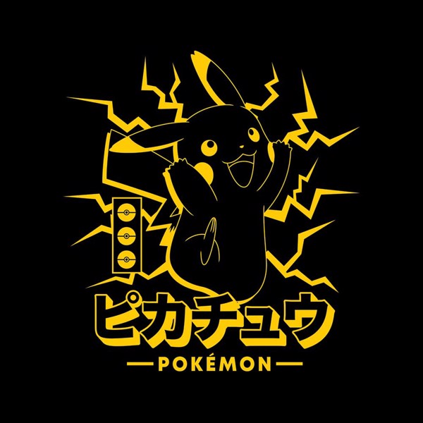 Pokemon - Pikachu Lightning T-Shirt - M - Packshot 2