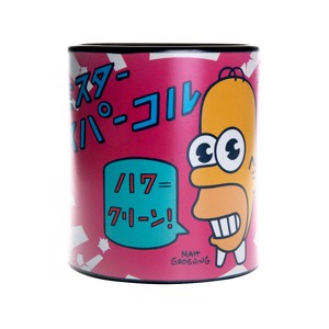 The Simpsons - Mr. Sparkle Heat Changing Mug