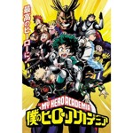 My Hero Academia - Season 1 Poster - Packshot 1