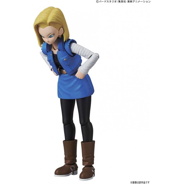 Dragon Ball Z - Android 18 Figure-rise Figure - Packshot 4
