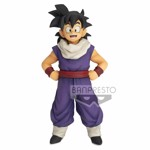 Dragon Ball Z - Zokei Ekiden Return Trip Son Gohan Youth PVC Statue - Packshot 1