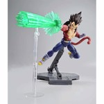 Dragon Ball GT - Super Saiyan 4 Vegeta Figure-Rise Standard Model Kit - Repackage - Packshot 5