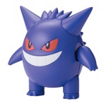 Pokemon - Gengar DIY Kit Figure - Packshot 1