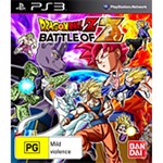 Dragon Ball Z: Battle of  Z - Packshot 1