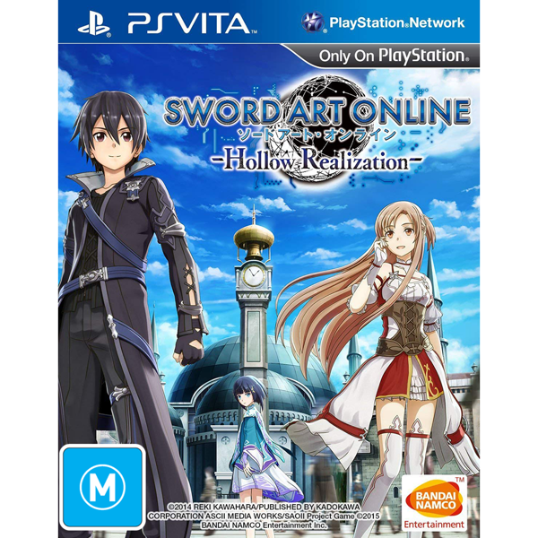 Sword Art Online: Hollow Realization - Packshot 1