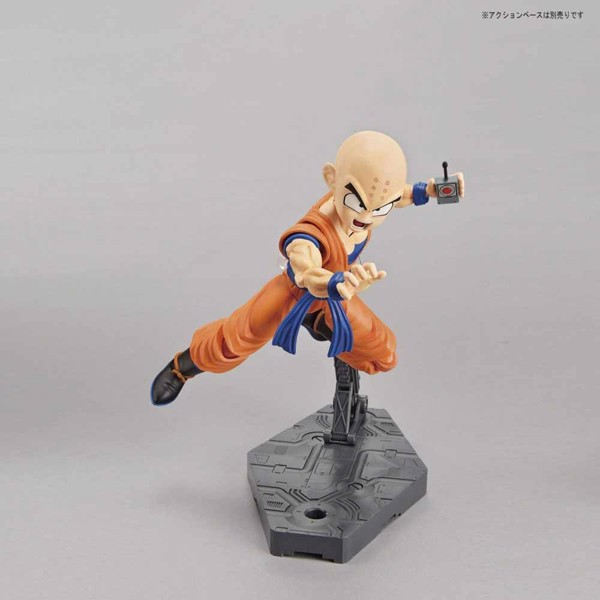 Dragon Ball Z - Krillin V2 Figure-rise Figure - Packshot 5