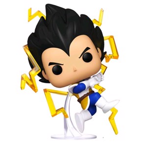 Dragon Ball Z - Vegeta Galick Gun (with chase) Pop! Vinyl Figure