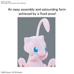 Pokemon -  Mew Model Kit - Packshot 3