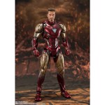 Marvel - Avengers: End Game - Iron Man MK-85 S.H.FIGUARTS  Final Battle Edition Figure - Packshot 2
