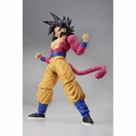 Dragon Ball GT - Super Saiyan 4 Goku Figure-Rise Standard Model Kit - Packshot 2