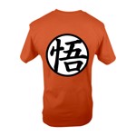 Dragon Ball Z - Symbol Orange T-Shirt - S - Packshot 2