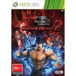 Fist of the North Star: Ken's Rage 2 - Packshot 1