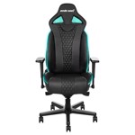 Anda Seat AD17 Special Edition RGB Gaming Chair - Packshot 1