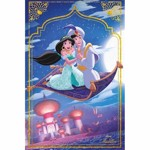 Disney - Aladdin & Jasmine Magic Carpet Ride Poster - Packshot 1