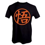 Dragon Ball Z - Dragon Ball T-Shirt - XXL - Packshot 1