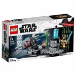 Star Wars - LEGO Death Star Cannon - Packshot 3