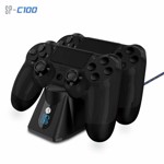 PlayStation 4 Stealth Double Controller Charging Dock - Packshot 3