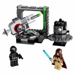 Star Wars - LEGO Death Star Cannon - Packshot 2