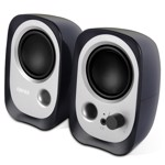 Edifier R12U 2.0 USB Speakers - Black - Packshot 1