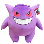 "Pokemon - Gengar 24"" Plush - Packshot 1"