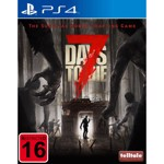 7 Days to Die - Packshot 1