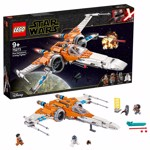 Star Wars - LEGO Poe Dameron's X-Wing Fighter - Packshot 1