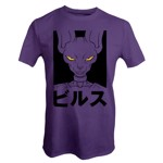 Dragon Ball Z - Beerus Silhouette T-Shirt - XS - Packshot 1
