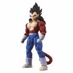 Dragon Ball GT - Super Saiyan 4 Vegeta Figure-Rise Standard Model Kit - Repackage - Packshot 1