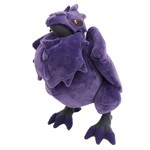 "Pokemon - Corviknight 12"" Plush - Packshot 1"