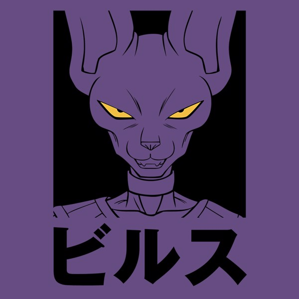 Dragon Ball Z - Beerus Silhouette T-Shirt - XS - Packshot 2