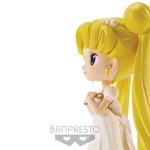 Sailor Moon - Princess Serenity Q Posket Figure - Packshot 2