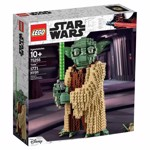 Star Wars - LEGO Yoda - Packshot 5
