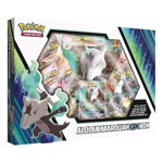 Pokemon - TCG - Alolan Marowak-GX Box - Packshot 1