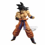 Dragon Ball -  The Son Goku Maximatic III PVC Statue - Packshot 1