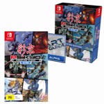 Psikyo Shooting Stars: Alpha Limited Edition - Packshot 1
