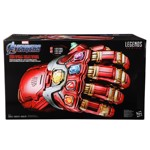 Marvel - Avengers: Endgame - Power Gauntlet - Packshot 3