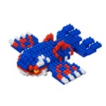 Pokemon - Kyogre Nanoblocks Figure - Packshot 1