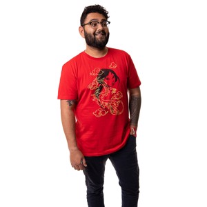 Disney - Mulan - Sketch T-Shirt