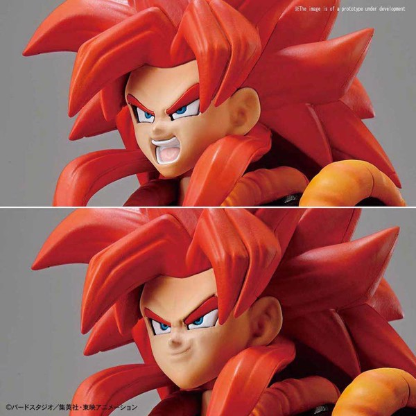 Dragon Ball GT - Super Saiyan 4 Gogeta Figure-rise Figure - Packshot 2