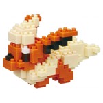 Pokemon - Flareon Nanoblocks Figure - Packshot 1