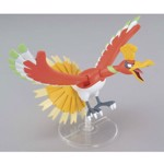 Pokemon - Ho-Oh Model Kit - Packshot 5