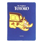 Studio Ghibli - My Neighbour Totoro - Cat Bus Plush Notebook - Packshot 1