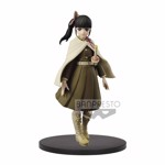 Demon Slayer: Kimetsu no Yaiba - Kanao Tsuyuri Vol 8 PVC Statue - Packshot 1