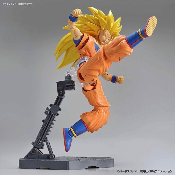 Dragon Ball - Super Saiyan 3 Son Goku (Renewal) Figure-Rise Plastic Model Kit - Packshot 5