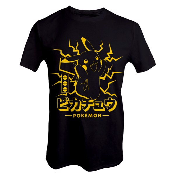 Pokemon - Pikachu Lightning T-Shirt - M - Packshot 1