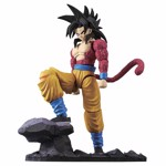 Dragon Ball GT - Super Saiyan 4 Goku Figure-Rise Standard Model Kit - Packshot 4