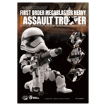 "Star Wars - Episode VII - Heavy Assault First Order Stormtrooper 6"" Egg Attack Figure - Packshot 2"