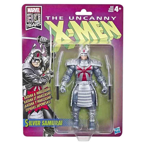 Marvel - X-MEN - Silver Samurai Retro Legends Figure - Packshot 2