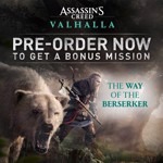 Assassin's Creed: Valhalla Ultimate Edition + Hidden Blade Replica Bundle - Packshot 2