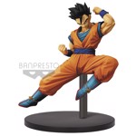 Dragon Ball Z - Ultimate Son Gohan Chosenshiretsuden Figure - Packshot 1